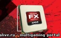 AMD готовит 5 ГГц процессор Centurion