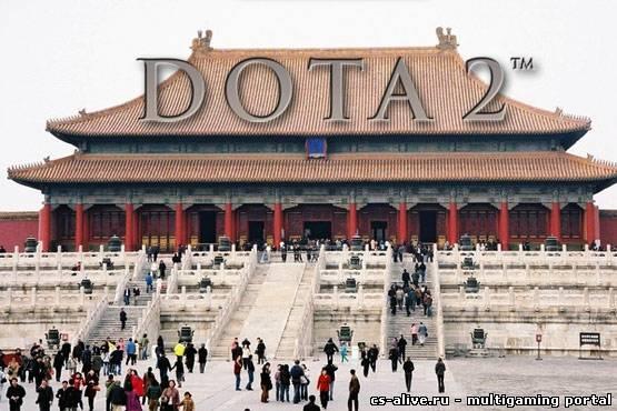 У китайцев будет своя крупная лига по DOTA 2